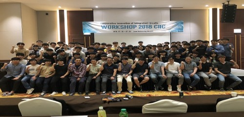 2018 CIIC Workshop